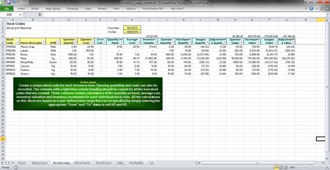 scm templates supply chain management using excel as an inventory