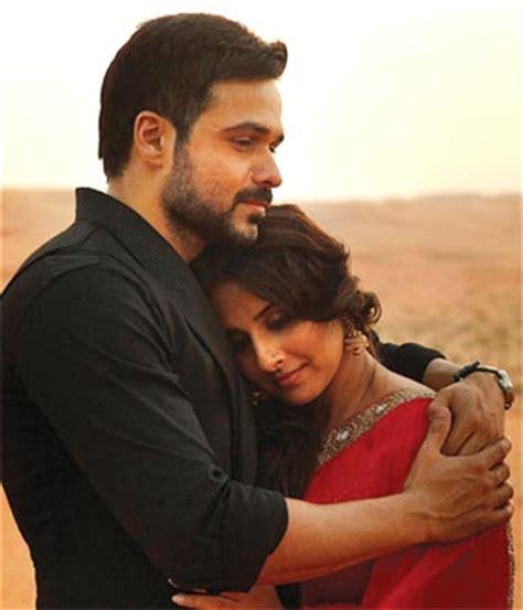 download free mp3 from hamari adhuri kahani hamari adhuri kahani film images download watch free