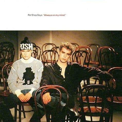 pet shop boys always on my mind in my house pet shop boys always on my mind 1987 simplyeighties com