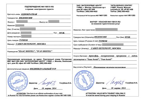 Sponsor Letter Visa Application Visa To Russia Mlayuk
