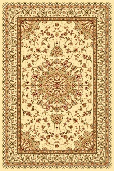 Area Rugs 5x7 by 1004 Burgundy Ivory Black Green Isfahan Area Rug