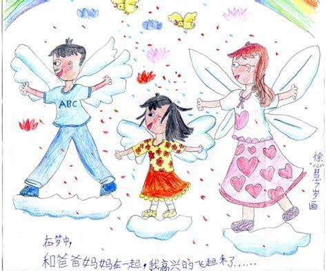 Drawing 7 Year by A Seven Year S Wish Drawing Falun Dafa