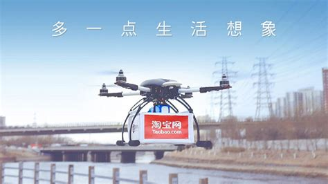 alibaba drone where will drone tests for parcel delivery take us