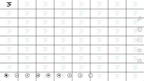 printable hindi numbers number names worksheets 187 tamil alphabets worksheets