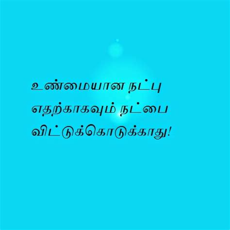 for friends lovable images friends tamil sms with images free