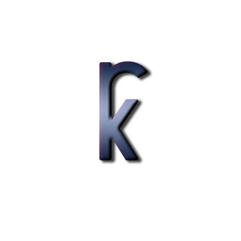 Home Design Software Australia Free rk logo design