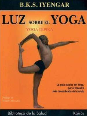 luz sobre el yoga 8472455955 luz sobre el yoga b k s iyengar 9788472455955