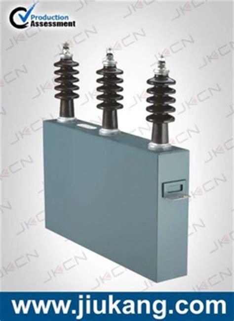 ultra high capacitance ultra high voltage capacitor buy ultra high voltage