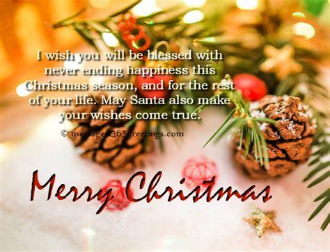 inspirational merry christmas cards greetingscom
