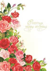 happy birthday flowers cards