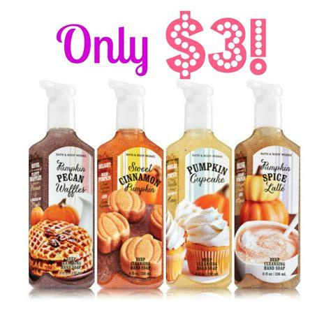 bed bath body works bathandbodyworks coupons mega deals and coupons