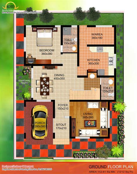 2035 Sq. Ft 4 Bedroom Contemporary Villa Elevation and