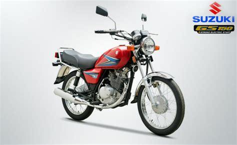 Permalink to Suzuki Bikes Qeemat