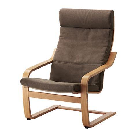 ikea armchair poang fabric armchairs fabric sofas ikea
