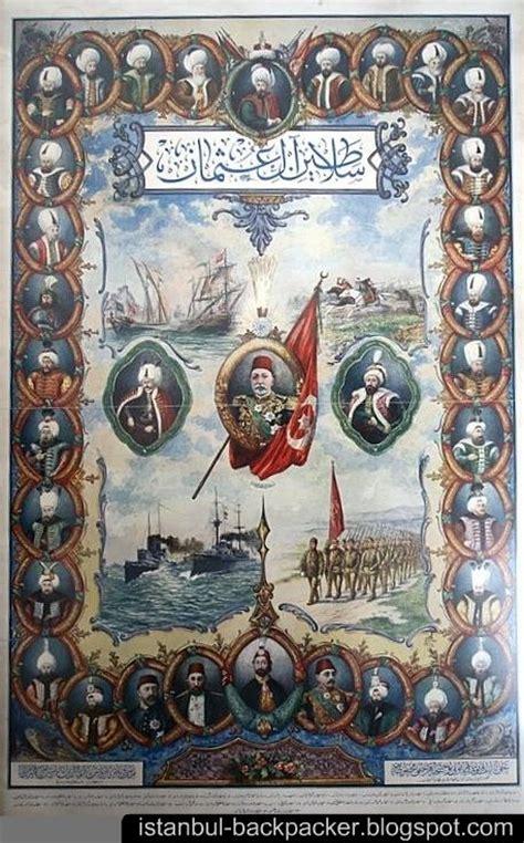 picture of ottoman sultans