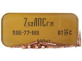62 x54r surplus ammo for sale surplus 7 62x54r 880 rounds