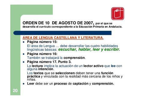 decreto 2682011 de 4 de agosto gobierno de canarias orden de 10 de agosto de 2007 por la que se desarrolla el