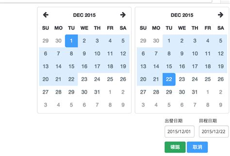 calendar layout js jquery change the calendar position on mobile layout