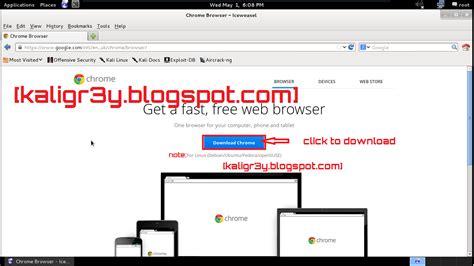 chrome kali linux how to install google chrome in kali linux kaligr3y
