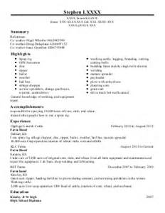 dairy farm worker resume sle ebook database management resume exle dairy queen crossville tennessee