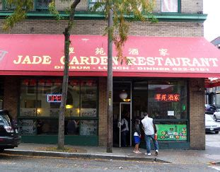 Jade Garden by Jade Garden International District Seattle Wa 98104