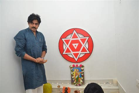 a view on pawan kalyan party s flag and song wishesh special pawan kalyan jana sena new party office launch photos