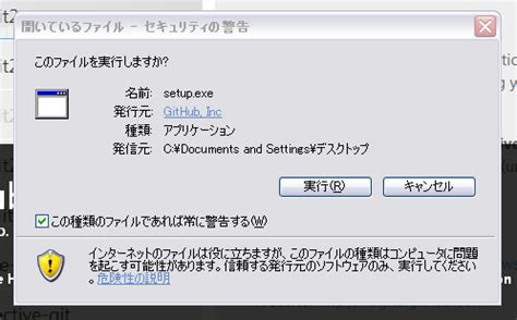 tutorial github for windows ʂƃ悭킩ȃl ߂ aӂgit github for windows