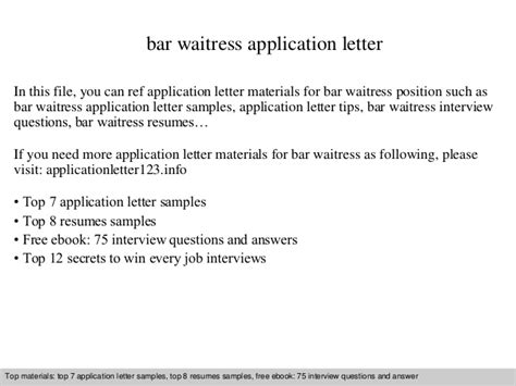 Email Cover Letter Waitress Bar Waitress Application Letter