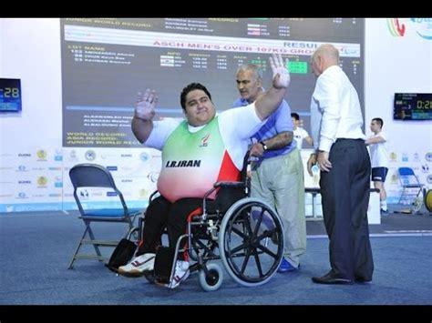 world record bench press kg siamand rahman bench press 295 kg raw world record youtube