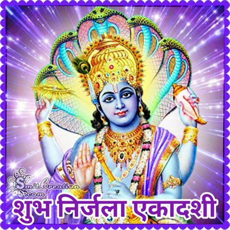 Nirjala Ekadashi Shubh Nirjala Ekadashi Smitcreation