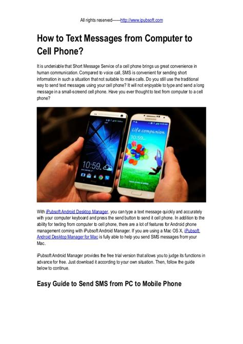 Email Picture To Cell Phone