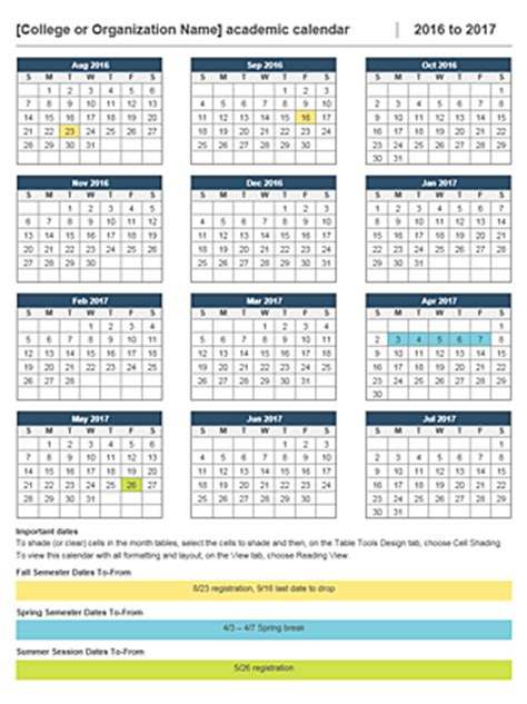 printable calendar academic academic calendars 2016 2017 as free printable word