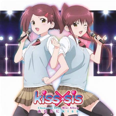 anime kiss x sis kiss x sis anime amino
