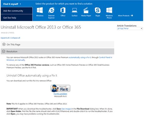 Office 365 Portal Microsoft Office 365 Desktop Applications Deployment A