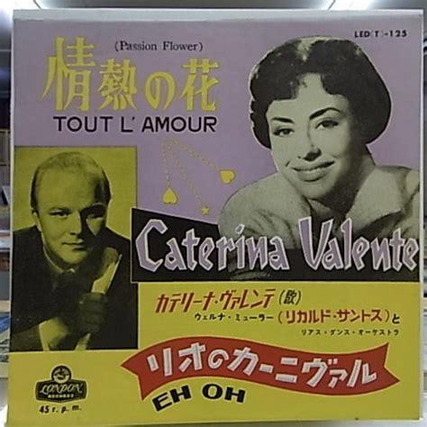 caterina valente passion flower shop soundfinder page 25