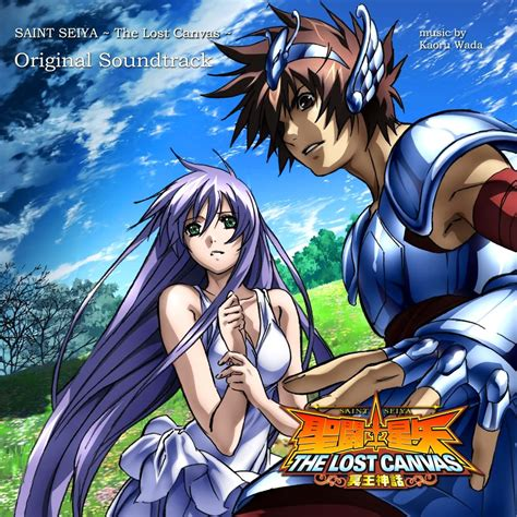 the lost canvas the lost canvas ost