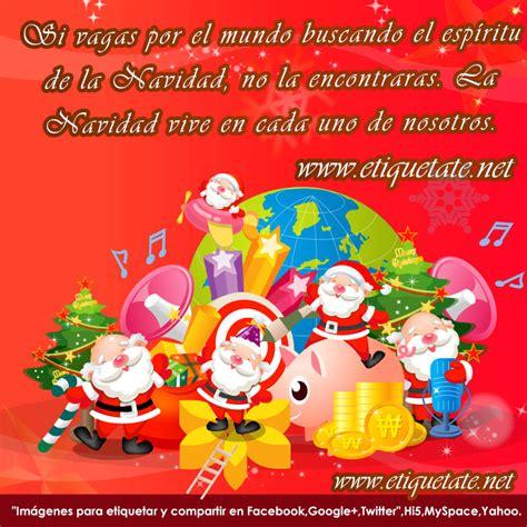 de navidad 2015 2016 para imprimir etiquetatenet banco de postales de navidad para imprimir 2013