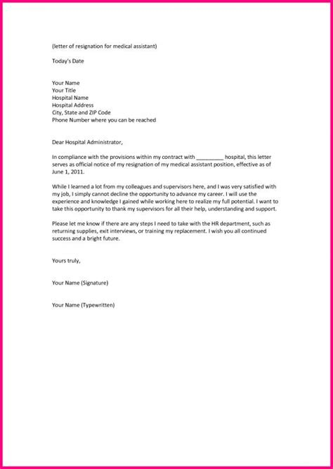 Resignation Letter Career Growth by Scholarship Application Letter Template Business