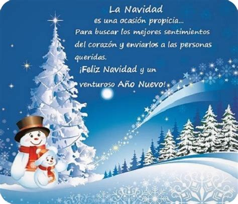 imagenes graciosas de navidad y año nuevo 2016 un mensaje para navidad y a 241 o nuevo para compartir