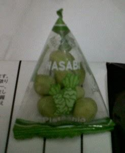 kulinerku kacang pistachio wasabi