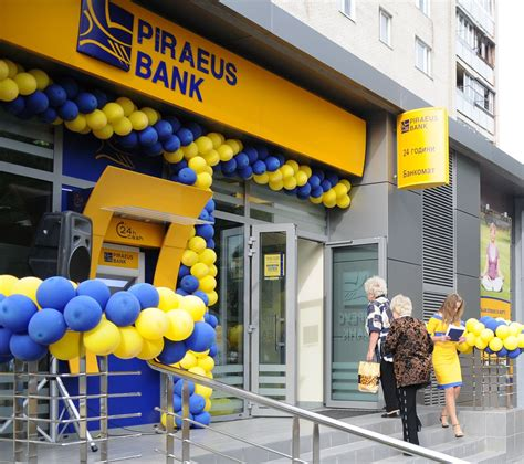 piraeus bank bank news piraeus bank in ukraine