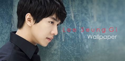 lee seung gi hd wallpaper lee seung gi impremedia net