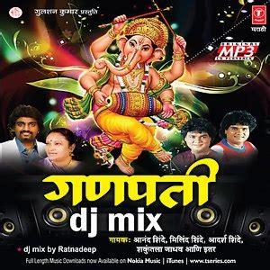 ganpati dj mix songs  ganpati dj mix songs mp