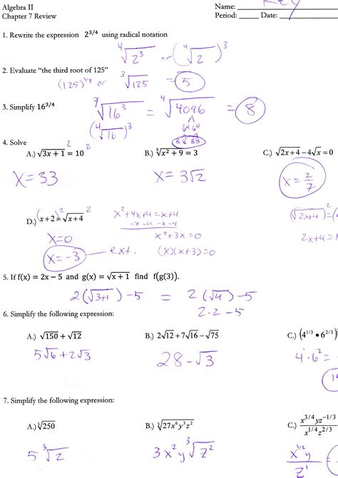 Factoring Polynomials Worksheet Algebra 2 by Solving Equations By Completing The Square Worksheet Kuta Nolitamorgan