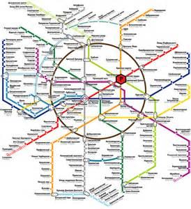 метро выхино на карте