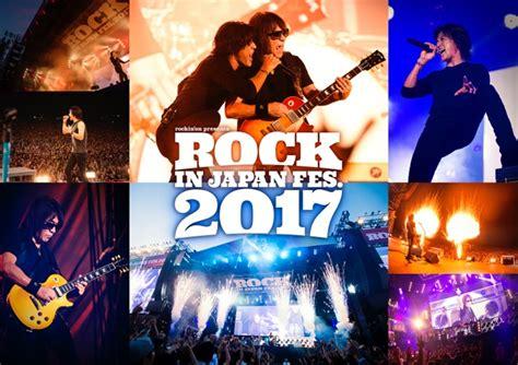 B Z Anime Songs by B Z アルバム特典 Rock In Japan 映像のダイジェスト公開中 Okmusic