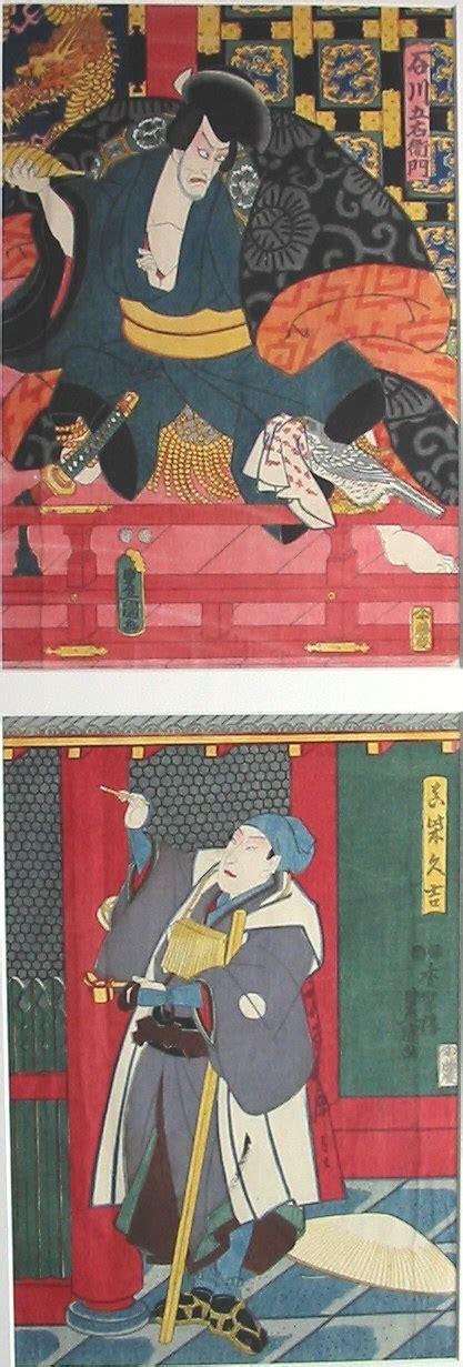 Goemon Buro by Ishikawa Goemon I Vert Dip