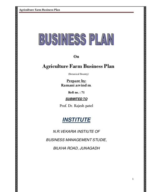 sle business plan on agriculture business plan