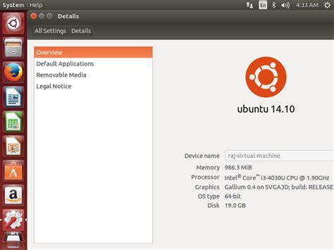 how to install graylog2 on ubuntu 14 04 3 15 04 install ubuntu 14 10 step by step with screenshot