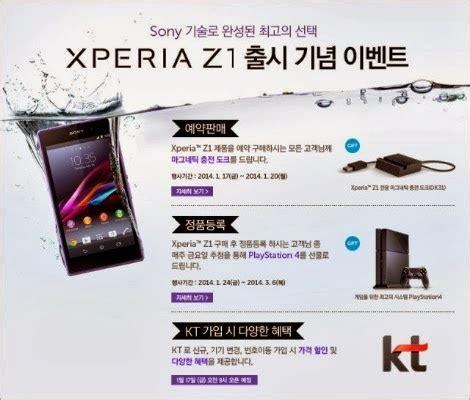 Sony Xperia Tablet S Di Indonesia kumpulan gambar hp tablet blackberry smartphone